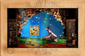 Utah Opera Stage New Production of Rachel Portman & Nicholas Wright's THE LITTLE PRINCE