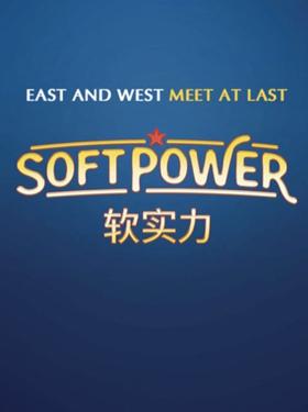 Curran San Francisco Announces Cast for the Bay Area Premiere of SOFT POWER