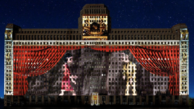 Art on theMART Announces Program Aligning with City of Chicago's Year of Chicago Theatre