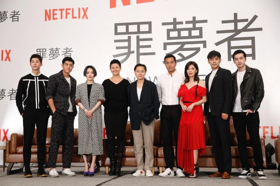 Netflix Unveiled the Cast and Director for Its First Mandarin-Language Original TV Series NOWHERE MAN