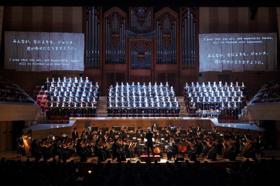 Roppongi Male Chorus ZIG-ZAG (ROKUDAN) Presents the U.S. Premeire of THE LAST MESSAGE