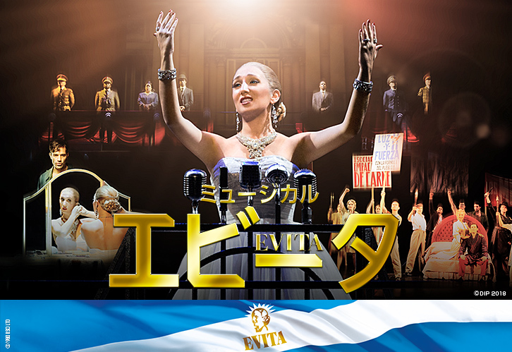 EVITA Comes To Tokyu Theatre Orb Next Month
