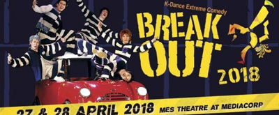 BWW Interview: BREAKOUT K-Dance Extreme Comedy Dancers Kim Su Jin, Kim JuYeon, and Heo JinJu
