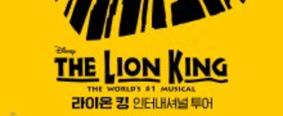 THE LION KING Coming to Seoul Arts Center January to March 2019