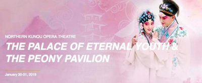 THE PALACE OF ETERNAL YOUTH & THE PEONY PAVILION Playing At National Centre For The Performing Arts 1/30 - 1/31