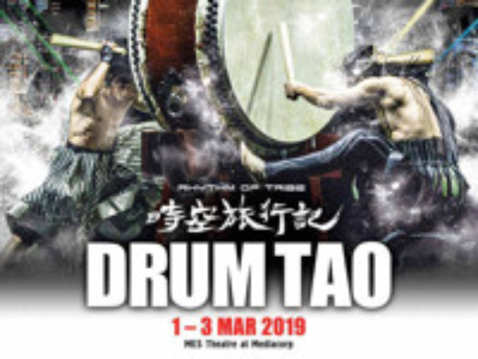 DRUM TAO - RHYTHM OF TRIBE Playing at MES Theatre At Mediacorp 3/1 - 3/3