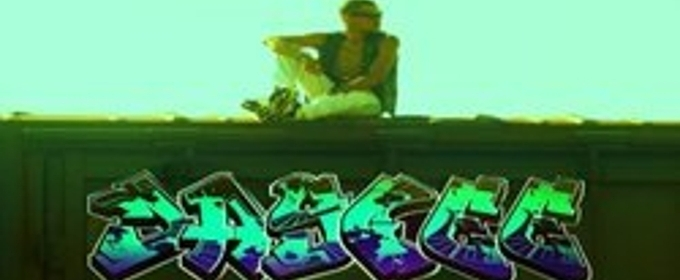 Kansas City Artist JayCee Shares His Latest Single 'Short Tale'
