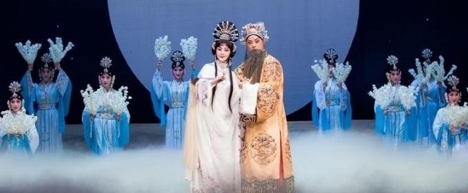 6f5016654 China National Peking Opera Company Precede London Shows With Artist-led  Workshops