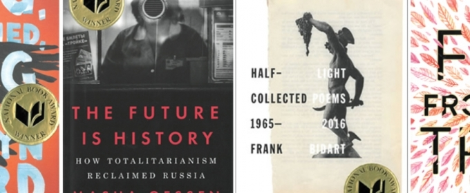 BWW Feature: National Book Awards 2017 Winners Announced