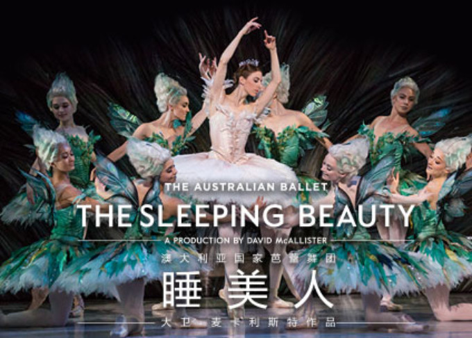 THE SLEEPING BEAUTY BALLET at National Centre For The Performing Arts