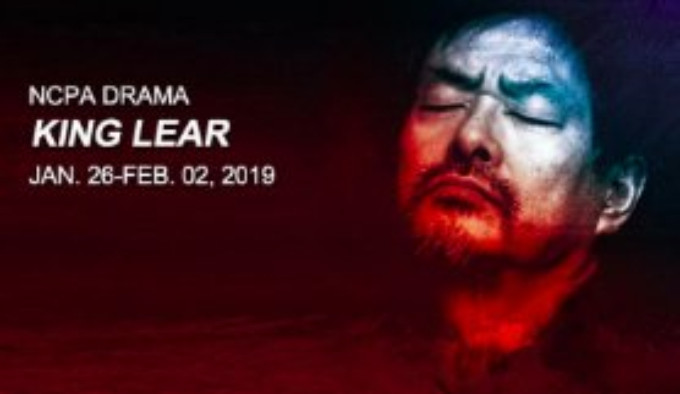 KING LEAR Playing At National Center For The Performing Arts Through 2/2