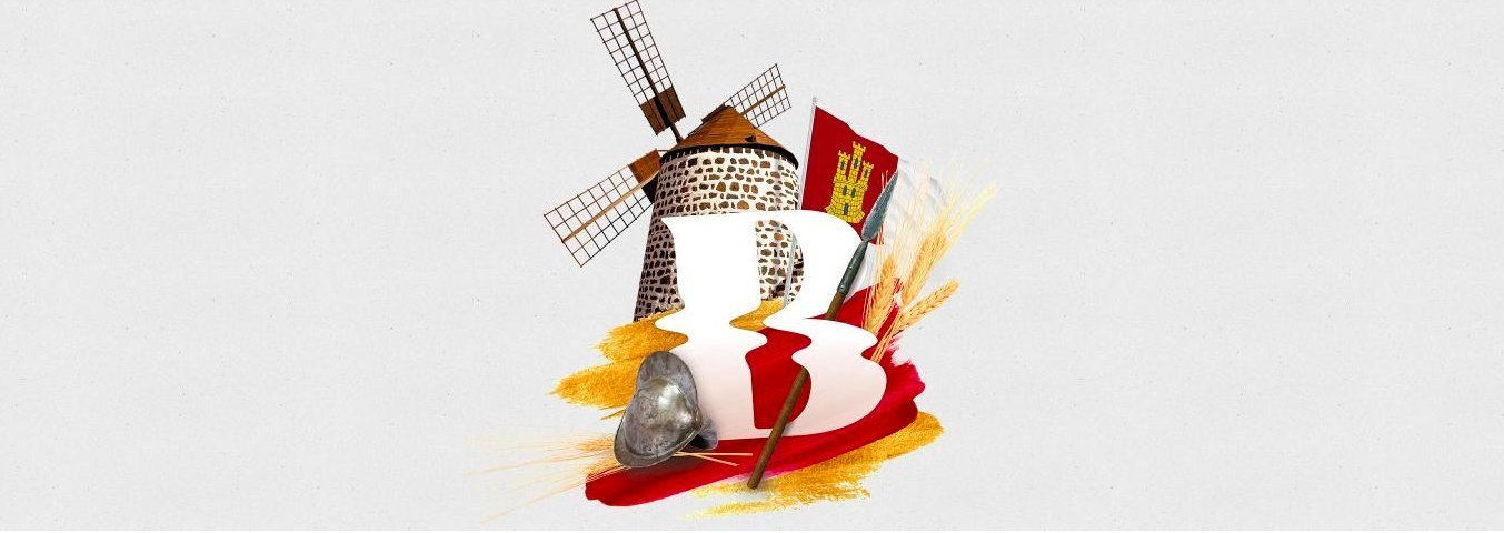 DON QUICHOTTE Comes to Bregenzerfestspiele This July!
