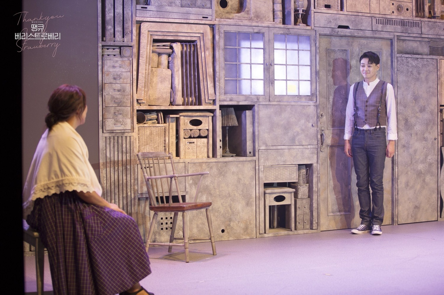 BWW Review: Memoirs of Happiness, THANK YOU VERY STRAWBERRY at Artone Theatre