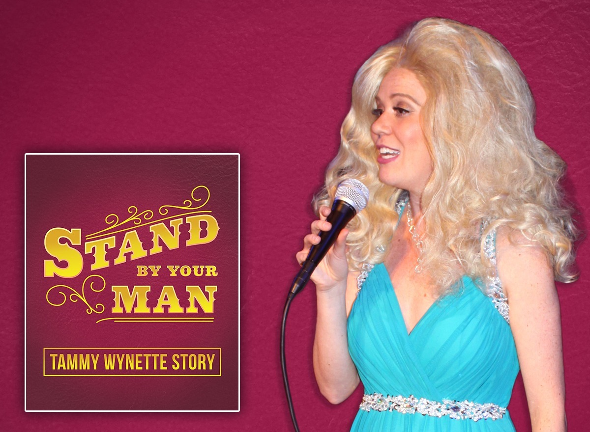 BWW Interview: Matt McClure of STAND BY YOUR MAN: TAMMY WYNETTE STORY at Dutch Apple Dinner Theatre