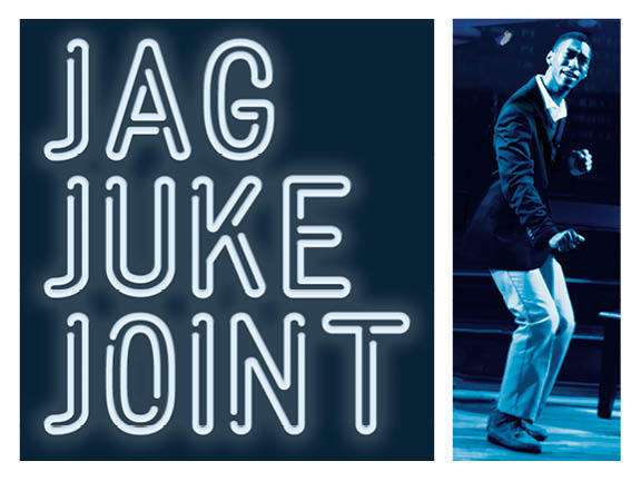 JAG Productions Presents: JAG Juke Joint - A Benefit Dinner Party With Performances and Southern Home Cooking