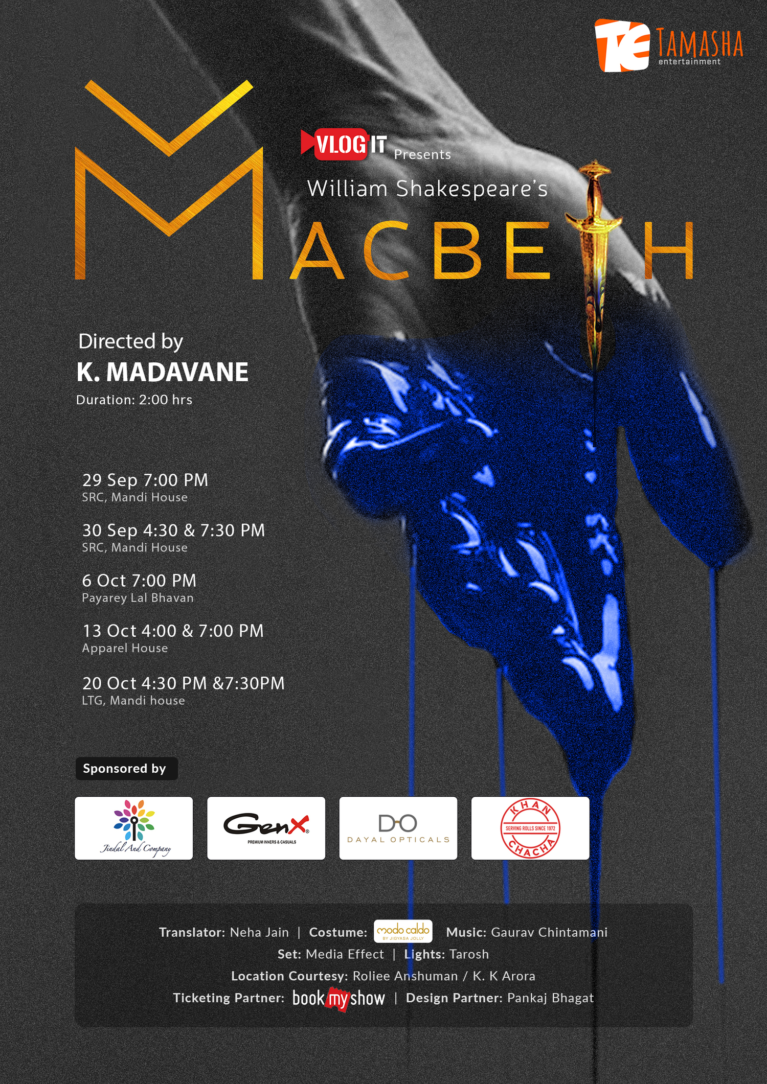 BWW Preview:  MACBETH COMES TO DELHI