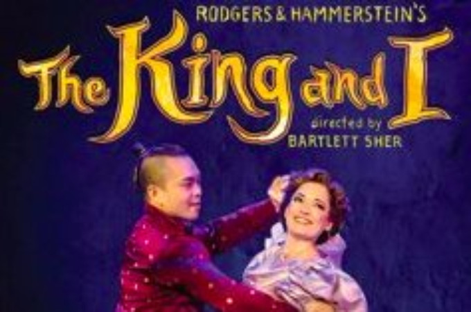 THE KING AND I Playing at Overture Center in Madison Today!