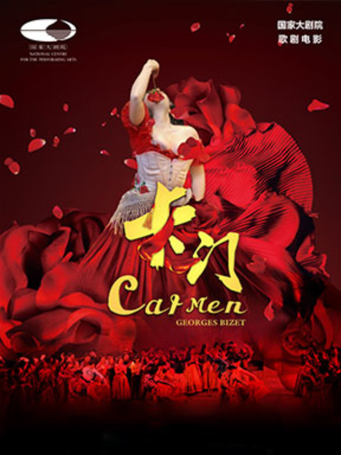 CARMEN Playing at National Centre For The Performing Arts Next Month!