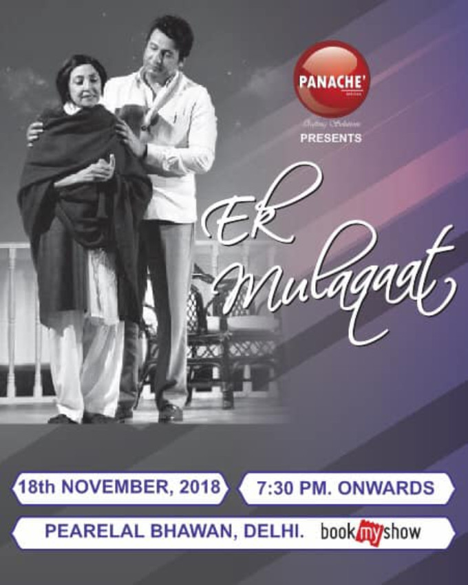 BWW Review: SHEKHAR SUMAN AND DEEPTI NAVAL Light Up The Stage With Ek Mulaqaat