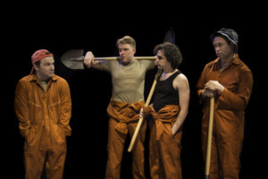 Modern Classic HOLES Takes the Stage at Main Street Theater