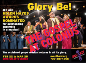 Kenton Rogers To Headline GOSPEL AT COLONUS Revival