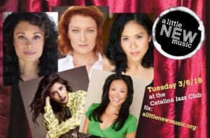 Kerry O'Malley, Deedee Magno Hall, and Tony Award Nominee Valarie Pettiford Join 'A Little New Music'