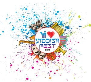 YIDDISHFEST Offers The Whole Mishpukhe A Renaissance In Contemporary Jewish Culture And Language