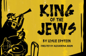 Cast Announced For Development Reading Of KING OF THE JEWS