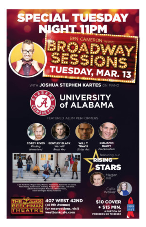 Broadway Sessions Welcomes University Of Alabama
