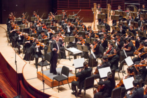 Phila. Youth Orchestra Announces 2018 Showcase Performance
