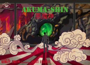 Sacred Fools Closes Out Season 21 with World Premiere of AKUMA-SHIN