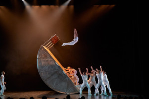 Diavolo Brings ARCHITECTURE IN MOTION to Thrasher-Horne Center