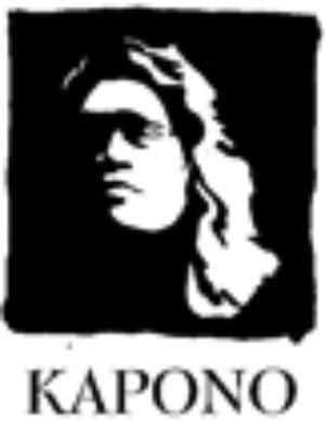 Henry Kapono Establishes The Henry Kapono Foundation