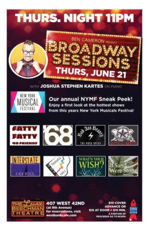 Broadway Sessions Offers a Sneak Peek at NYMF This Week