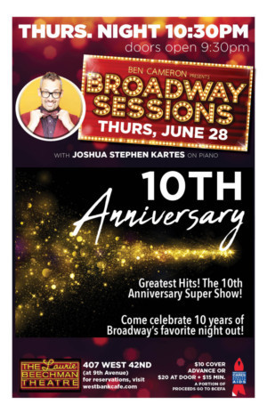 Broadway Sessions Celebrates 10 Years This Thursday!