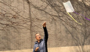 World Premiere Of THE KITES OF TIANJIN Will Debut at Fortyfivedownstairs