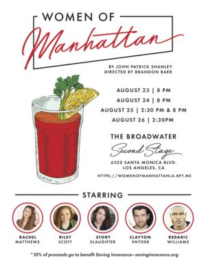 Broadwater Theater Presents WOMEN OF MANHATTAN