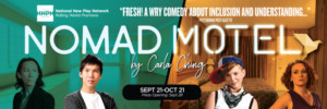 Check In To NOMAD MOTEL At Horizon Theatre Company