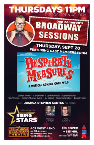 DESPERATE MEASURES Cast Heads To Broadway Sessions This Week