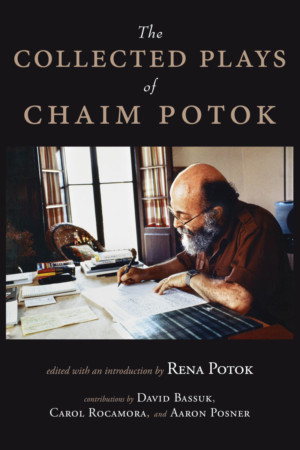 The Drama Book Shop Will Host Celebration of 'The Collected Plays of Chaim Potok'
