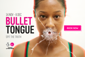 The Big House Announces Move To A New Home And The World Premiere Of BULLET TONGUE