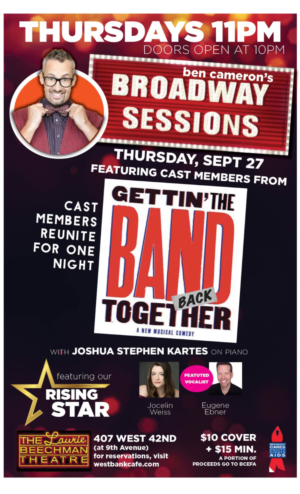 GETTIN' THE BAND BACK TOGETHER Cast Gets Back Together At Broadway Sessions This Week
