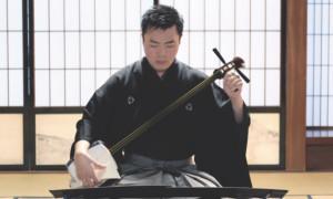 Hidejiro Honjoh and International Contemporary Ensemble Present SHAMISEN EVOLUTION