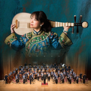 Pipa Virtuoso Wu Man Performs Two U.S. Premiere Concertos At Carnegie Hall With Taipei Chinese Orchestra, 11/6