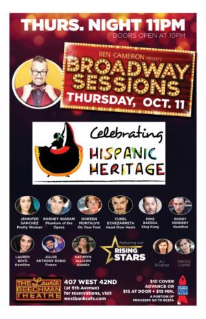 Broadway Sessions Celebrates Hispanic Heritage This Week, Today
