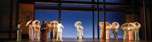 Lyric Opera Of Kansas City Presents MADAMA BUTTERFLY Next Month at Kauffman Center