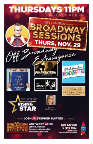 Broadway Sessions Offers An Off Broadway Extravaganza This Week With THE MARVELOUS WONDERETTES, THE OFFICE, and More!