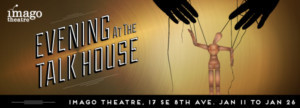 EVENING AT THE TALK HOUSE By Wallace Shawn Announced At Imago