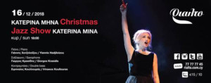 Katerina Mina Brings Christmas Jazz Show To Rialto Theatre