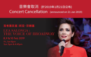 Hong Kong Philharmonic's Lea Salonga: The Voice Of Broadway Concert Cancelled